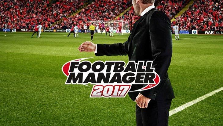 скачать игру футбольный менеджер 2017 - фото 3