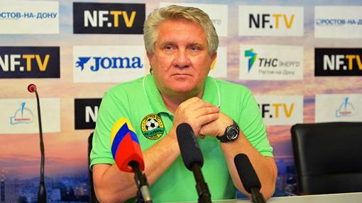 Сергей Ташуев ФК Кубань