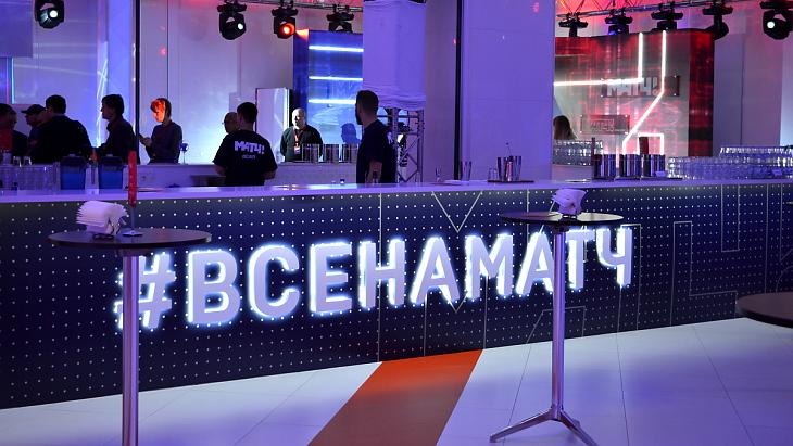 Канал «Матч-ТВ» может пойти насокращение персонала