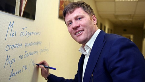 Сборную РФ пофутболу создадут «счистого листа»