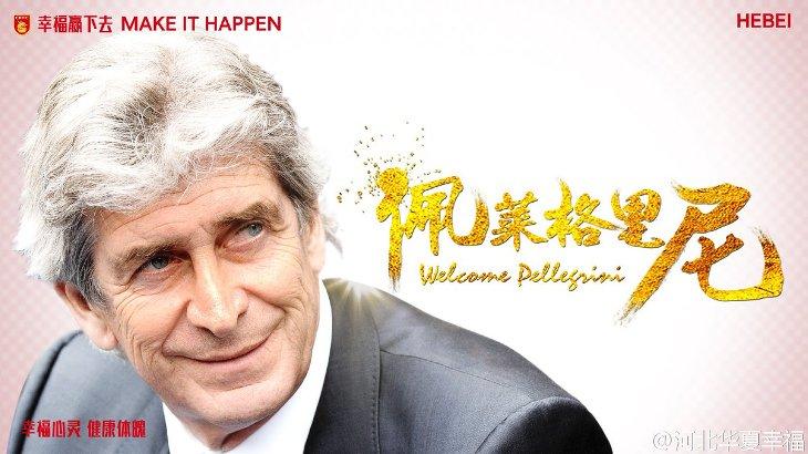 Мануэль Пеллегрини возглавил китайский клуб «Хэбэй Чайна Форчун»