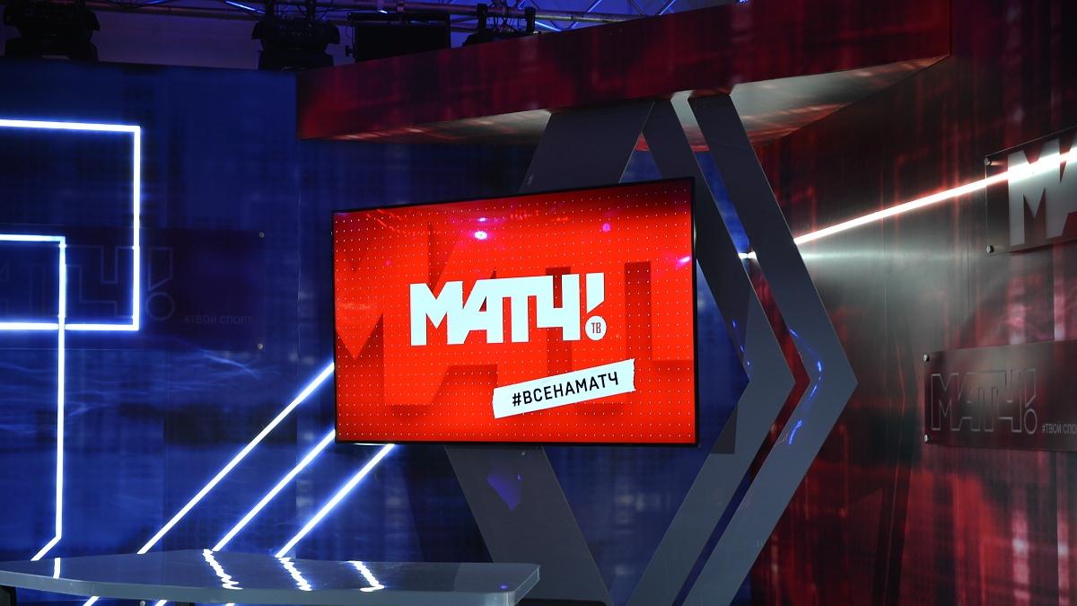 Украинское ТВ онлайн Смотреть телевидение Украины онлайн