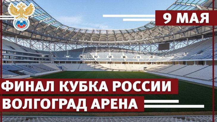 для чемпионат европы по футболу 2016 календарь россии термобелье