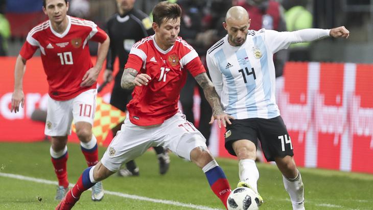 Футбол россия аргентина 2017