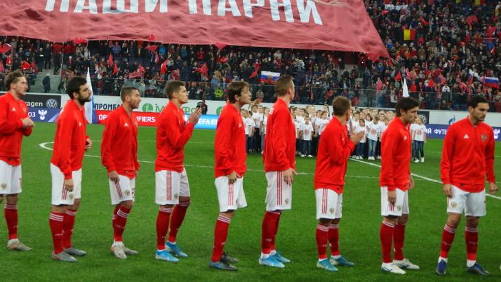Сборная России поднялась на 32-е место в рейтинге ФИФА. Новости футбола