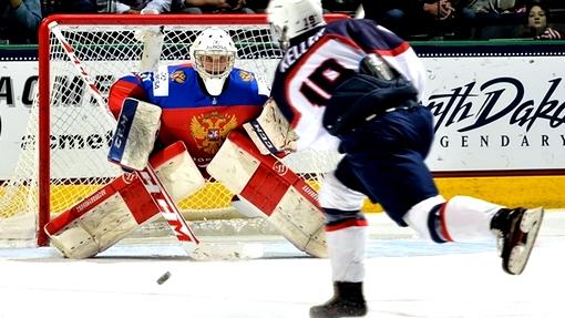 Юниорская сборнаяРФ похоккею начала чемпионат мира споражения отСША