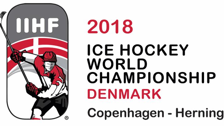Молодежный чемпионат мира по хоккею 2015 таблица