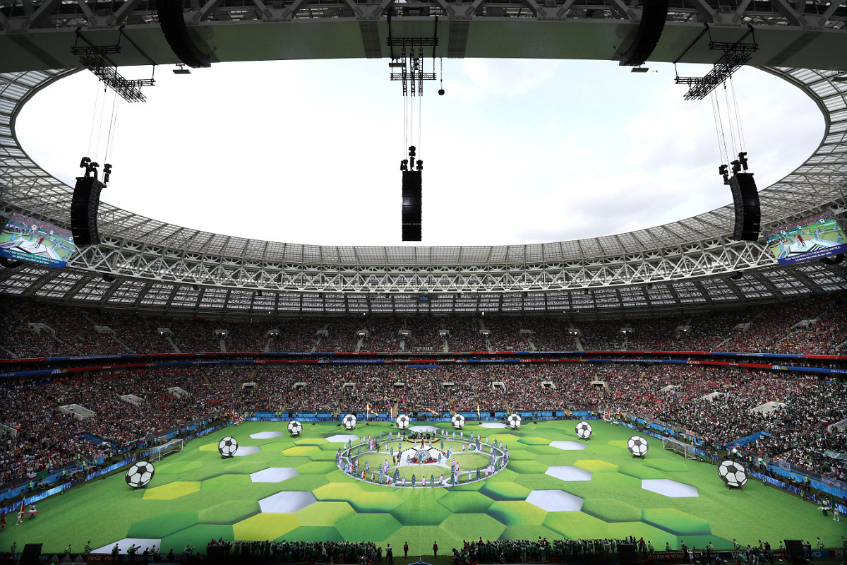 Фотогалерея: Церемония открытия ЧМ-2018 по футболу