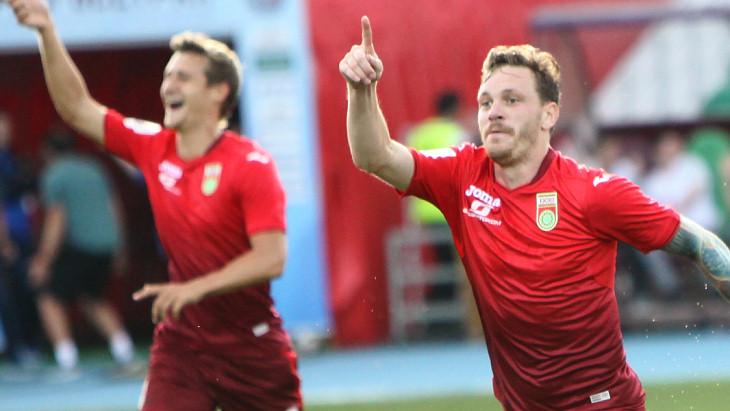 Чемпионат россии по футболу прогноз на 10 тур